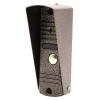 Видеодомофон ESVI EVJ-BC6(c) | Универсальная вызывная панель к видеодомофону